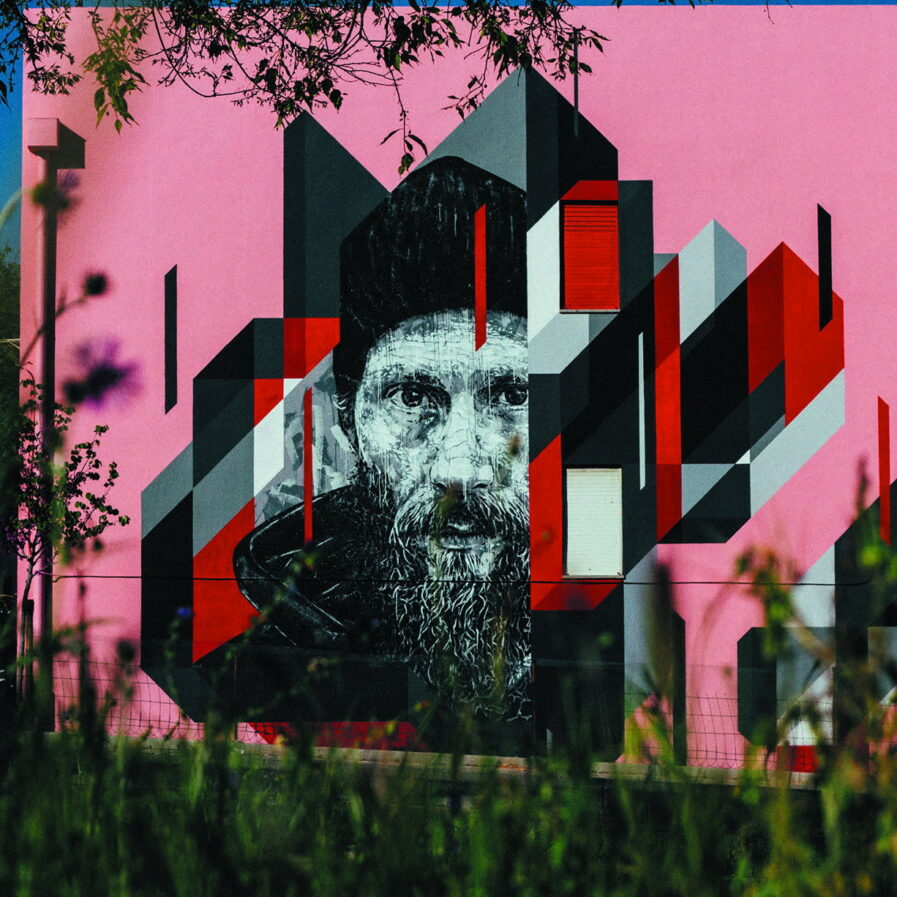 samina mural